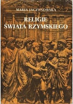 Religie świata rzymskiego
