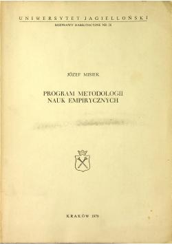 Program metodologii nauk empirycznych