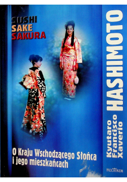 Sushi sake sakura