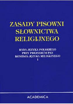 Zasady pisowni słownictwa religijnego