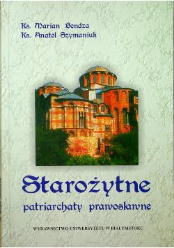 Starożytne patriarchaty prawosławne