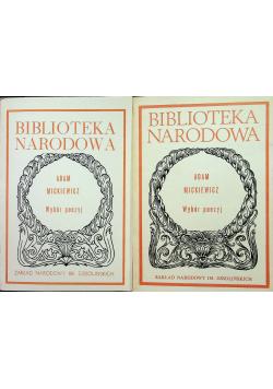 Mickiewicz Wybór poezyj tom I i II