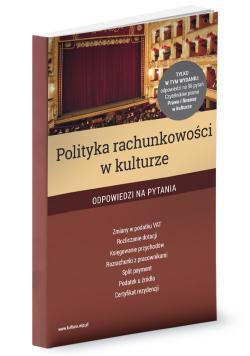 Polityka rachunkowości w kulturze