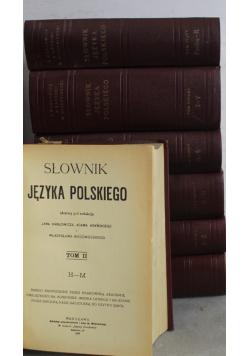 Słownik języka polskiego 7 Tomów Reprint z ok 1912 r.