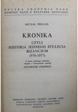 Kronika czyli historia jednego stulecia Bizancjum
