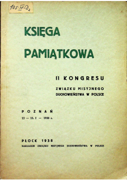 Księga Pamiątkowa 1938 r.