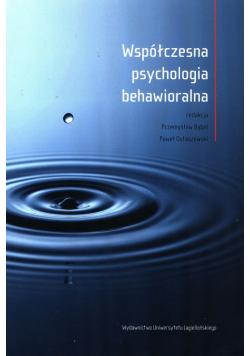 Współczesna psychologia behawioralna