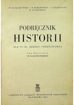 Podręcznik historii 1947 r.