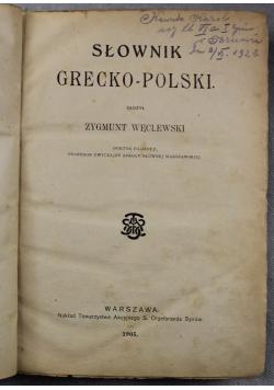 Słownik grecko polski 1904r.