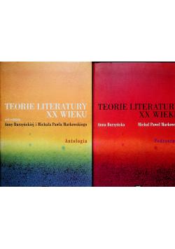 Teorie literatury XX wieku 2 tomy