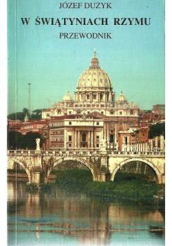 W świątyniach Rzymu Przewodnik