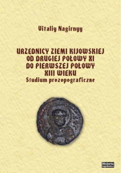 Urzędnicy ziemi kijowskiej od drugiej połowy XI