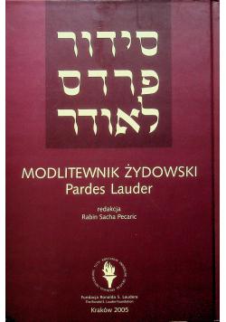 Modlitewnik żydowski Pardes Lauder