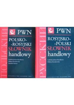 Polsko rosyjski słownik handlowy 2 tomy