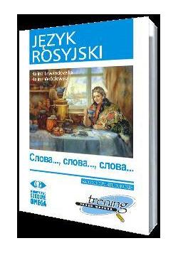 Trening Matura - J.rosyjski Słowa... Słowa.. OMEGA