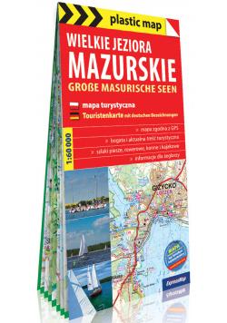 Wielkie Jeziora Mazurskie mapa turystyczna 1:60 000