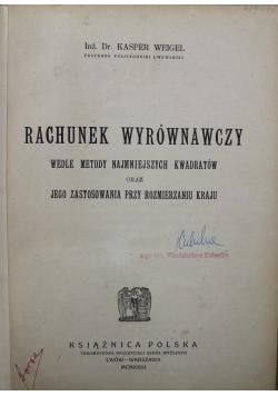 Rachunek wyrównawczy 1923 r.