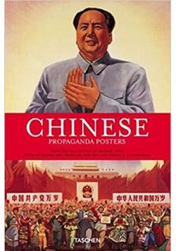 Chinese Propaganda Posters