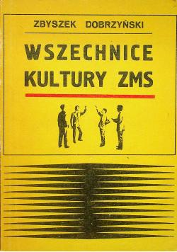 Wszechnice kultury ZMS