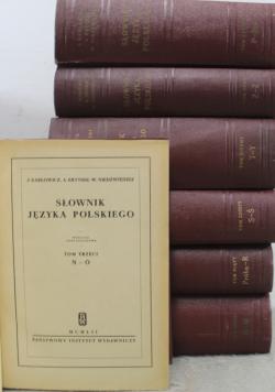Słownik języka Polskiego VII Tomów Reprint z ok 1908 r