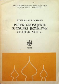 Polsko - Rosyjskie stosunki językowe  od XVI do XVIII w