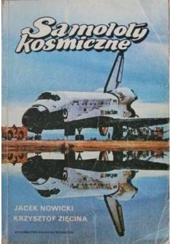 Samoloty kosmiczne