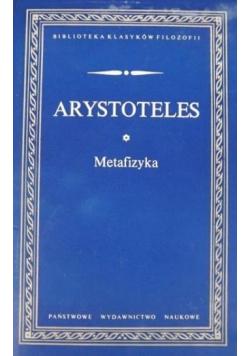 Arystoteles Metafizyka