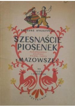 Szesnaście piosenek Mazowsze
