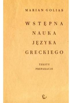 Wstępna nauka języka greckiego Teksty Preparacje