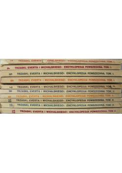 Encyklopedja powszechna 10 Tomów ok 1933r
