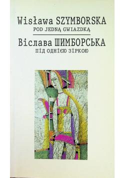 Pod jedną gwiazdką Dedykacja Szymborskiej