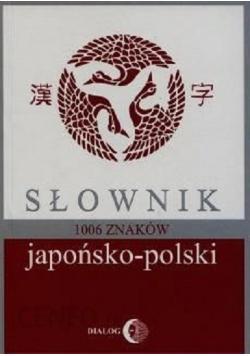 Słownik japońsko - polski 1006 znaków