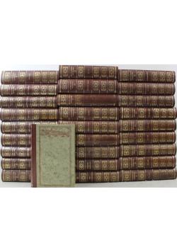 Encyklopedia powszechna 28 Tomów reprint z 1984 r
