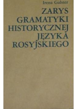 Zarys gramatyki historycznej języka rosyjskiego