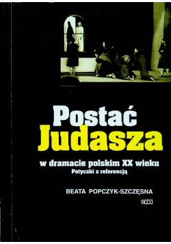 Postać Judasza
