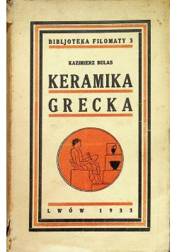 Keramika grecka 1933 r.