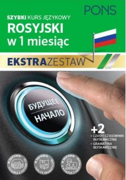 Szybki kurs językowy Rosyjski w 1 miesiąc