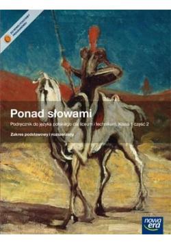 J. Polski LO 1 Ponad słowami  cz. 2 ZPiR w.2012 NE