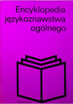 Encyklopedia językoznawstwa ogólnego