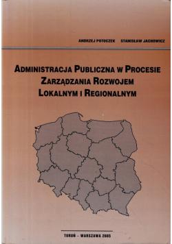Administracja publiczna w procesie zarządzania rozwojem lokalnym i regionalnym