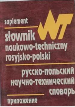 Słownik naukowo techniczny rosyjsko polski
