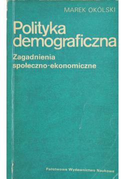 Polityka demograficzna