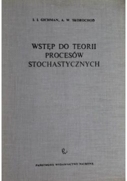 Wstęp do teorii procesów stochastycznych