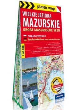 Wielkie Jeziora Mazurskie foliowana mapa turystyczna 1:60 000
