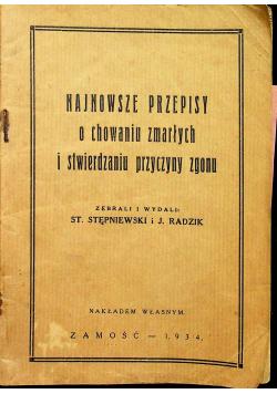 Najnowsze przepisy o chowaniu zmarłych i stwierdzaniu przyczyny zgonu 1934 r.
