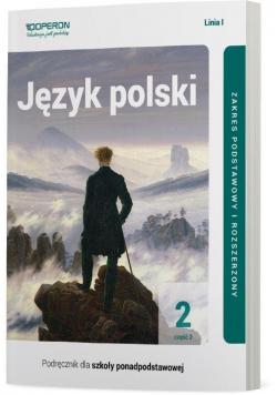 J. Polski LO 2 Podr. ZPR cz.2 wyd.2020 OPERON