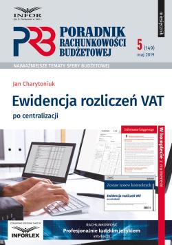 Ewidencja rozliczeń VAT po centralizacji