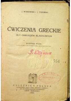 Ćwiczenia Greckie dla gimnazjów klasycznych 1924 r.