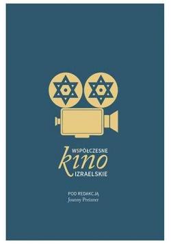 Współczesne kino izraelskie