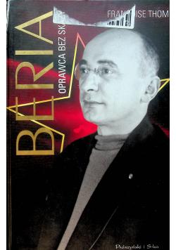 Beria Oprawca bez skazy